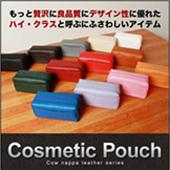 Cosmetic Poich